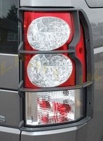 Rear lamp guards D4